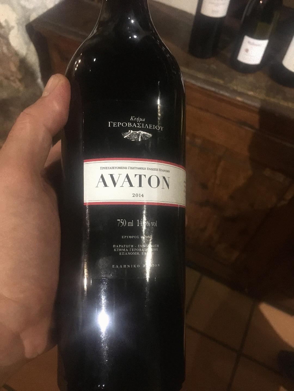 AVATON 2014
