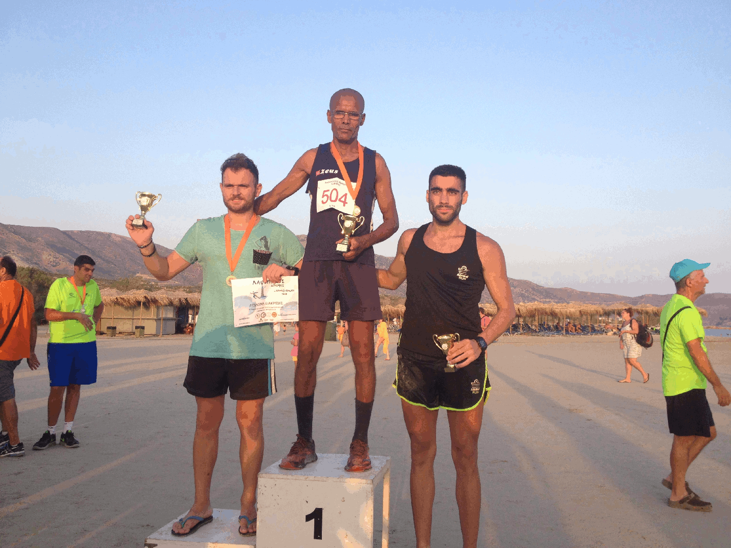Winners 5km Man