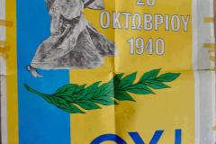 OXI, 28 October 1940 folder