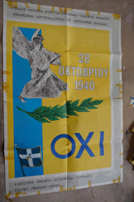 28th October OXI 4