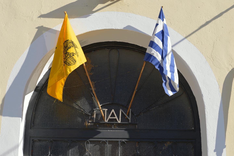 Door of the Church of Vlatos
