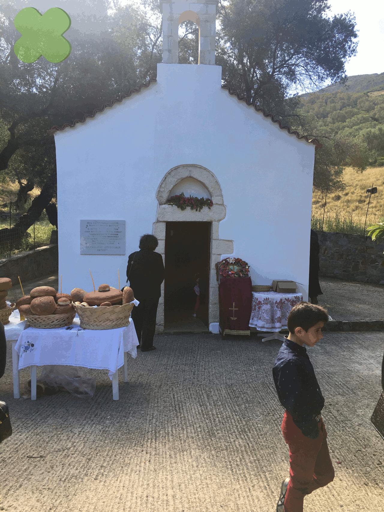 Panaygiri Agios Konstandinos IMG_088162Jun 22 2017
