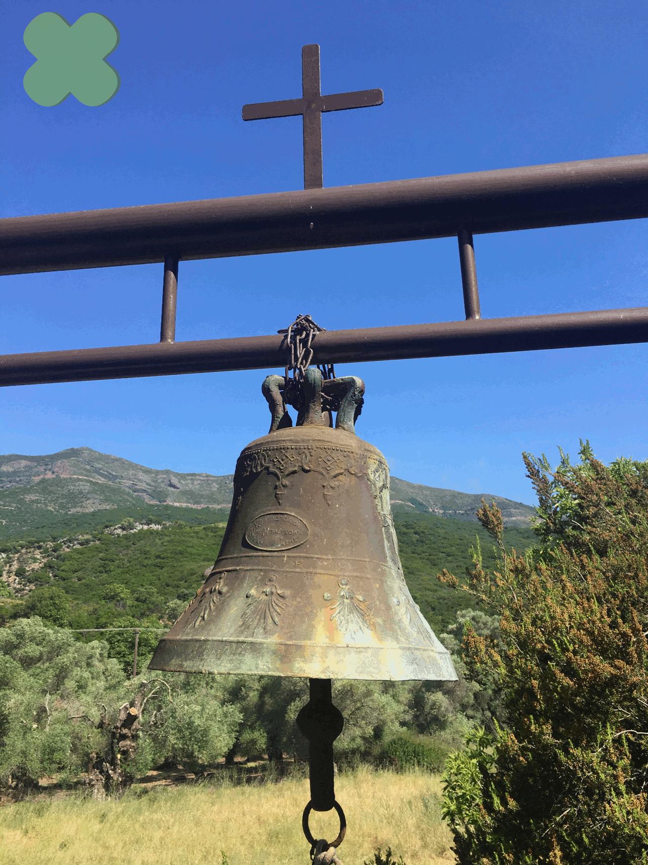 Panaygiri Agios Konstandinos IMG_089355Jun 22 2017