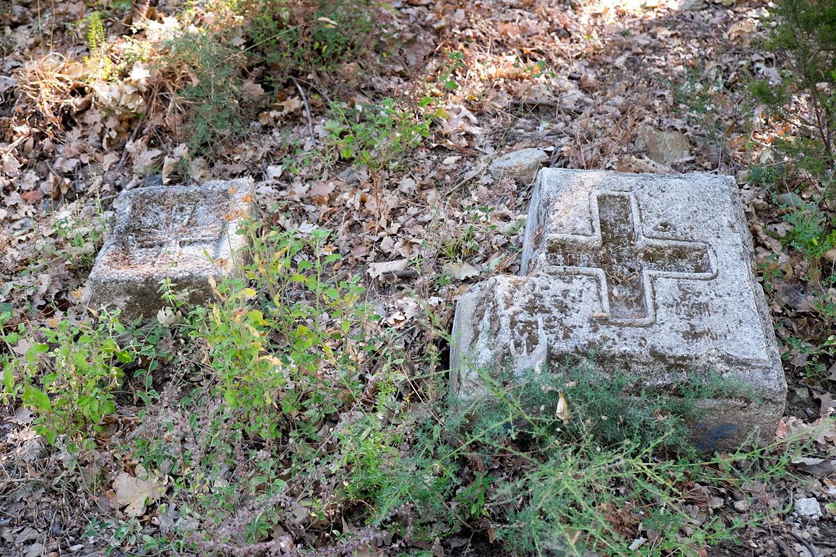 Milia stone collection 1