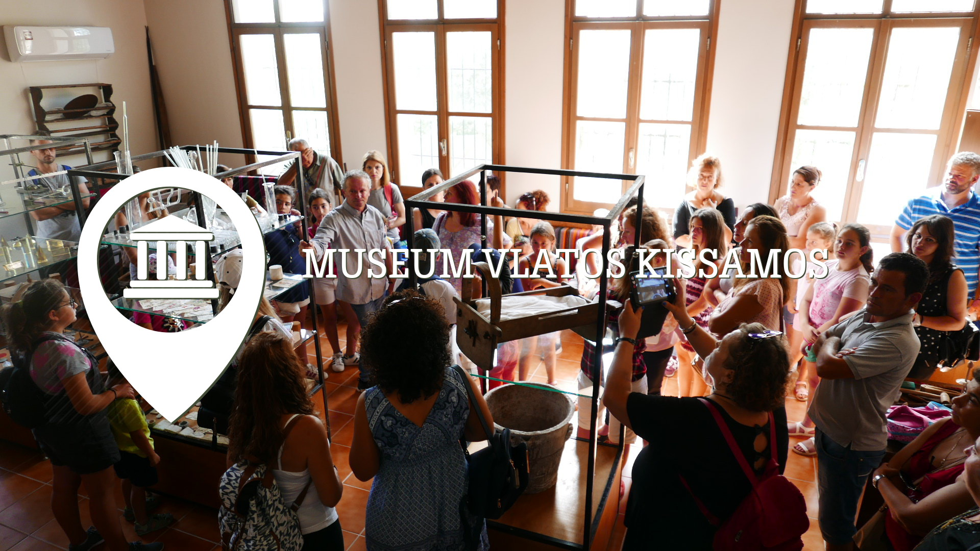 "Museum Vlatos Exhibition ""Village Memories"""