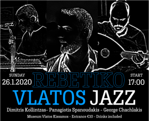 Rebetiko Night @ Vlatos Jazz